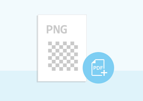 How to Create PDF from PNG