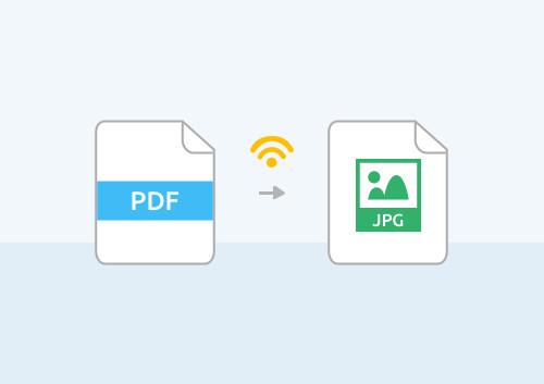 Top 5 Online PDF to JPG Converters