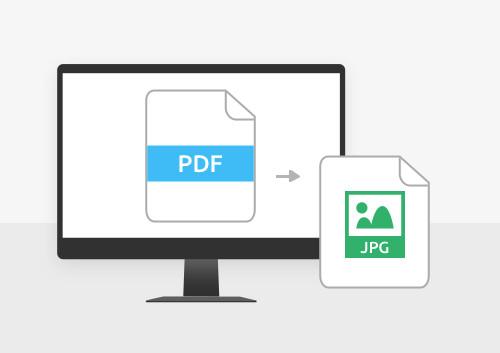 5 Best PDF to JPEG Converters