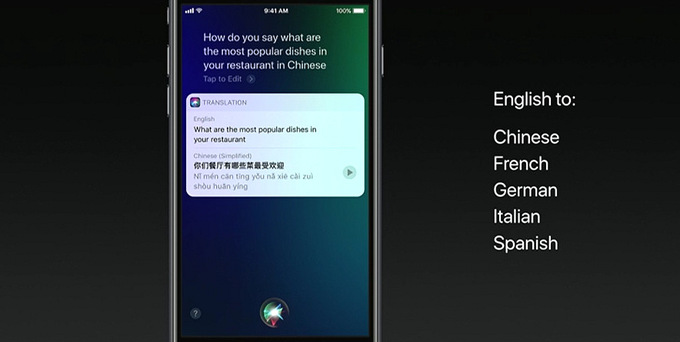 siri Instant Translations