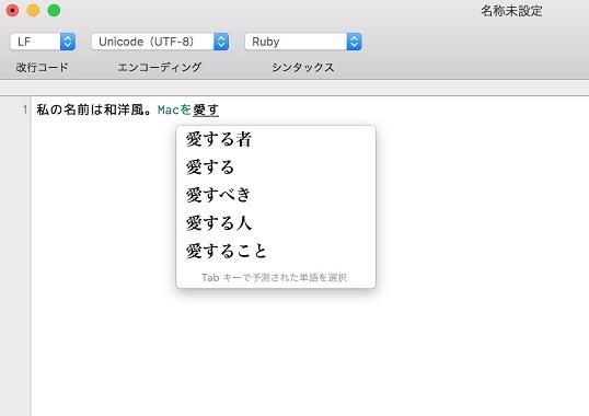 Top 10 des caract ristiques b n fiques sur mac os x for Reduire fenetre mac