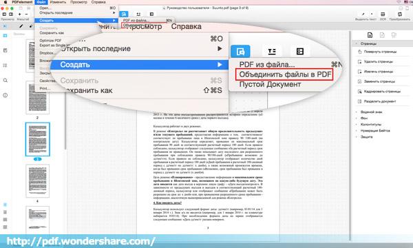 Как сделать из html страницы сайта