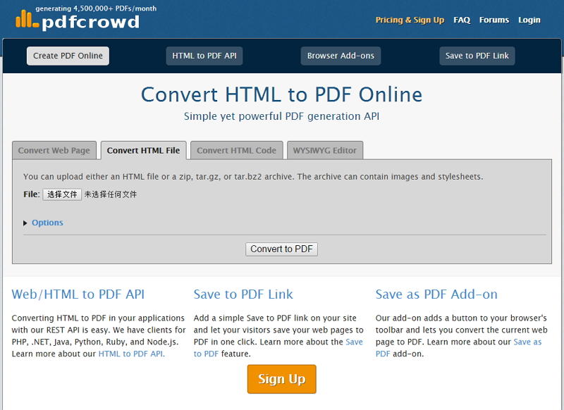 In pdf php create to link how